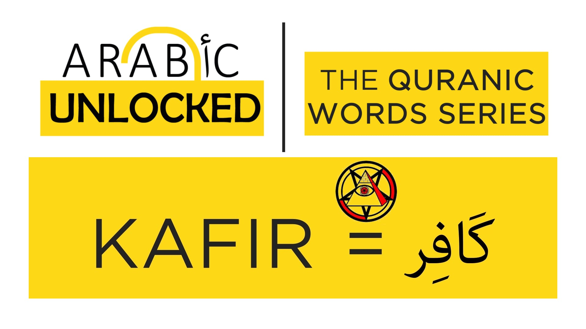 Quranic Word Series: Kaafir