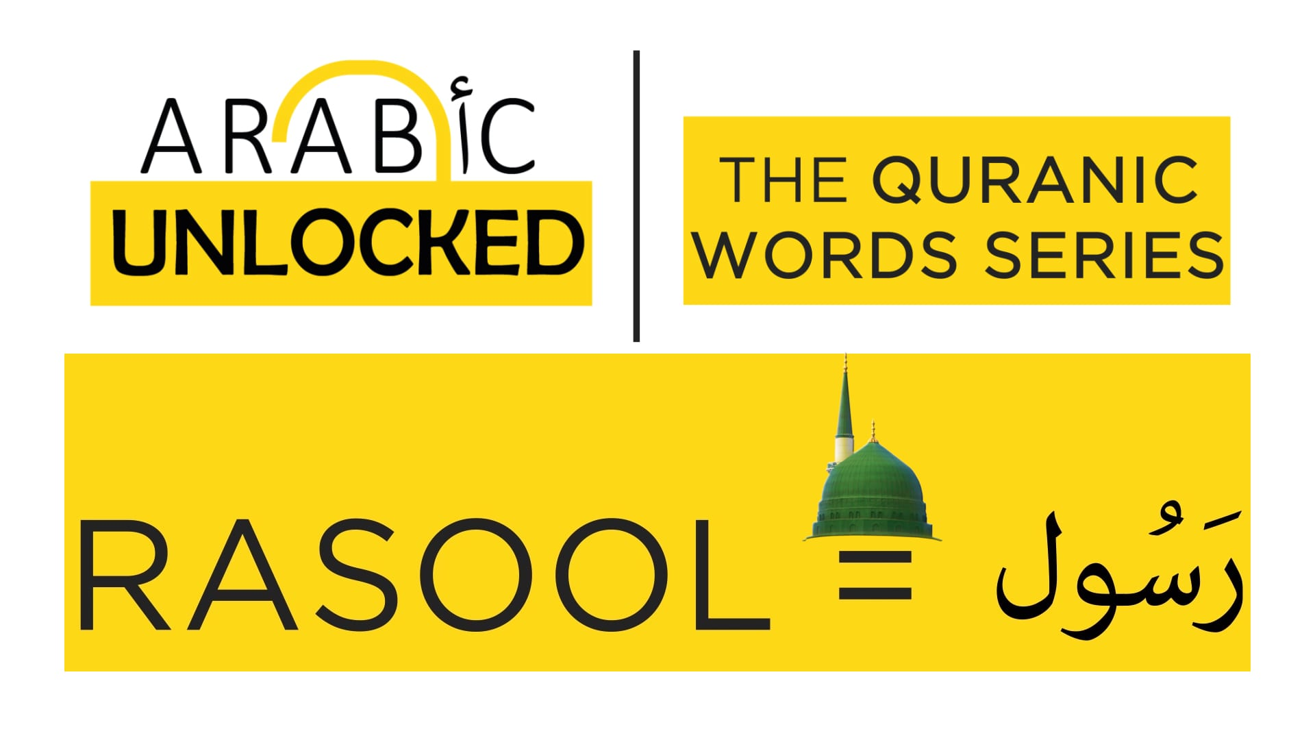 Quranic Word Series: Rasool