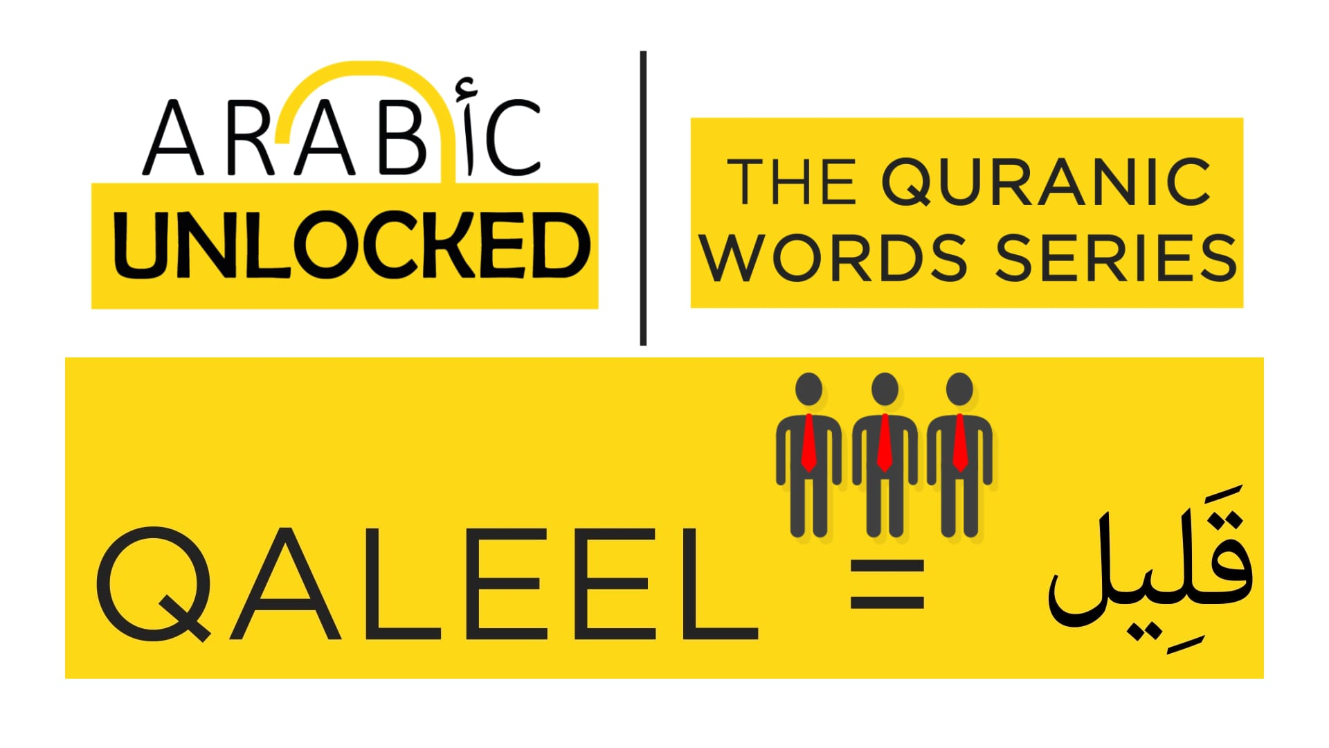 Quranic Word Series: Qaleel