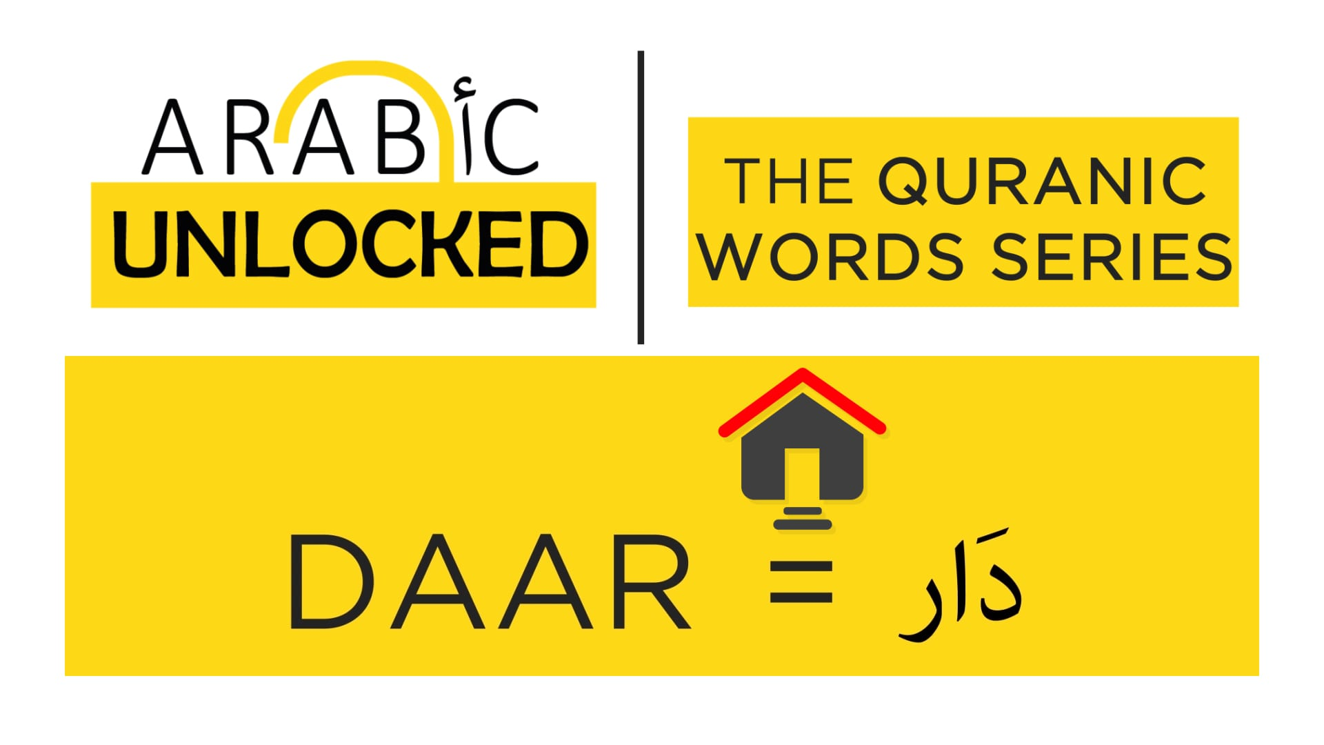 The Quranic Word Series: Daar