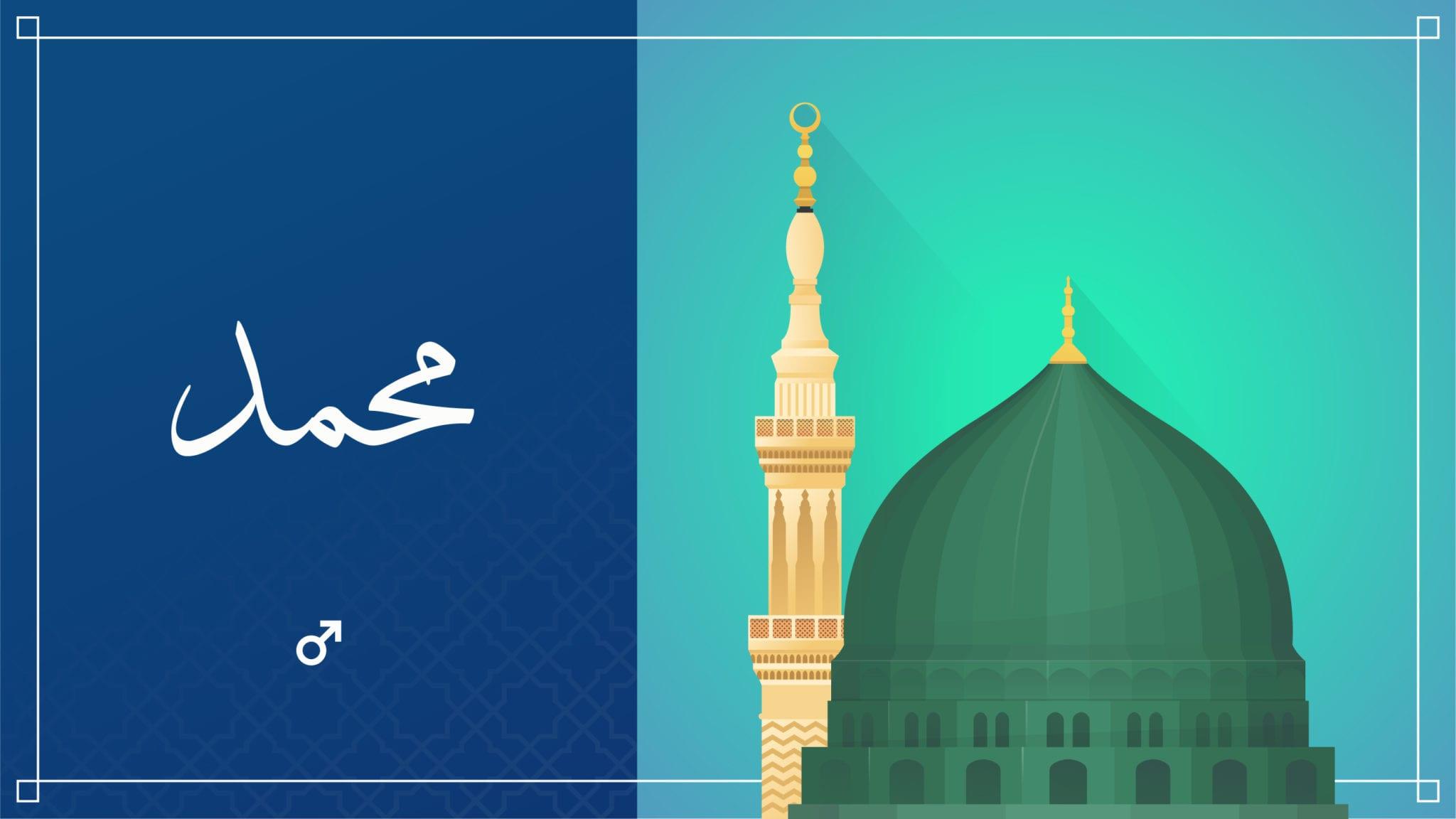 Muhammad: Meaningful Islamic Baby Names