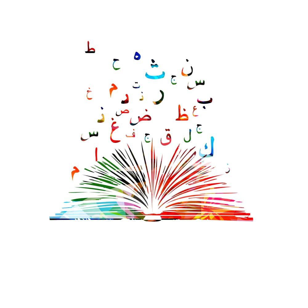 4 Ways to Learn Arabic Online
