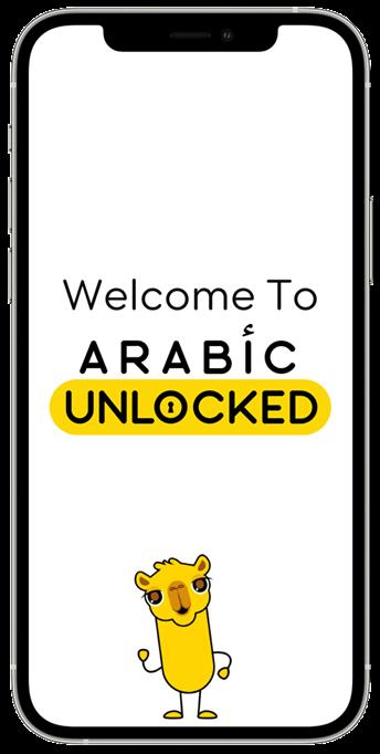 ArabicUnlocked_Homepage_Kamal