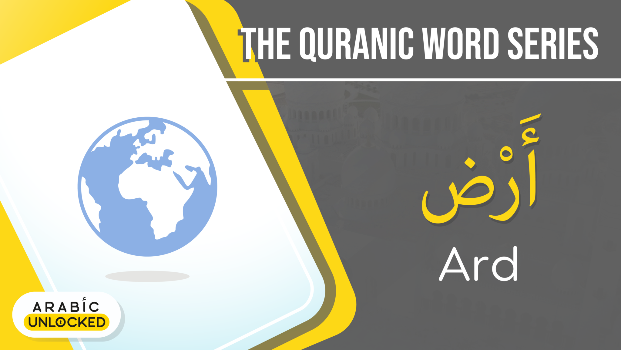 The Quranic Word Series: Ard