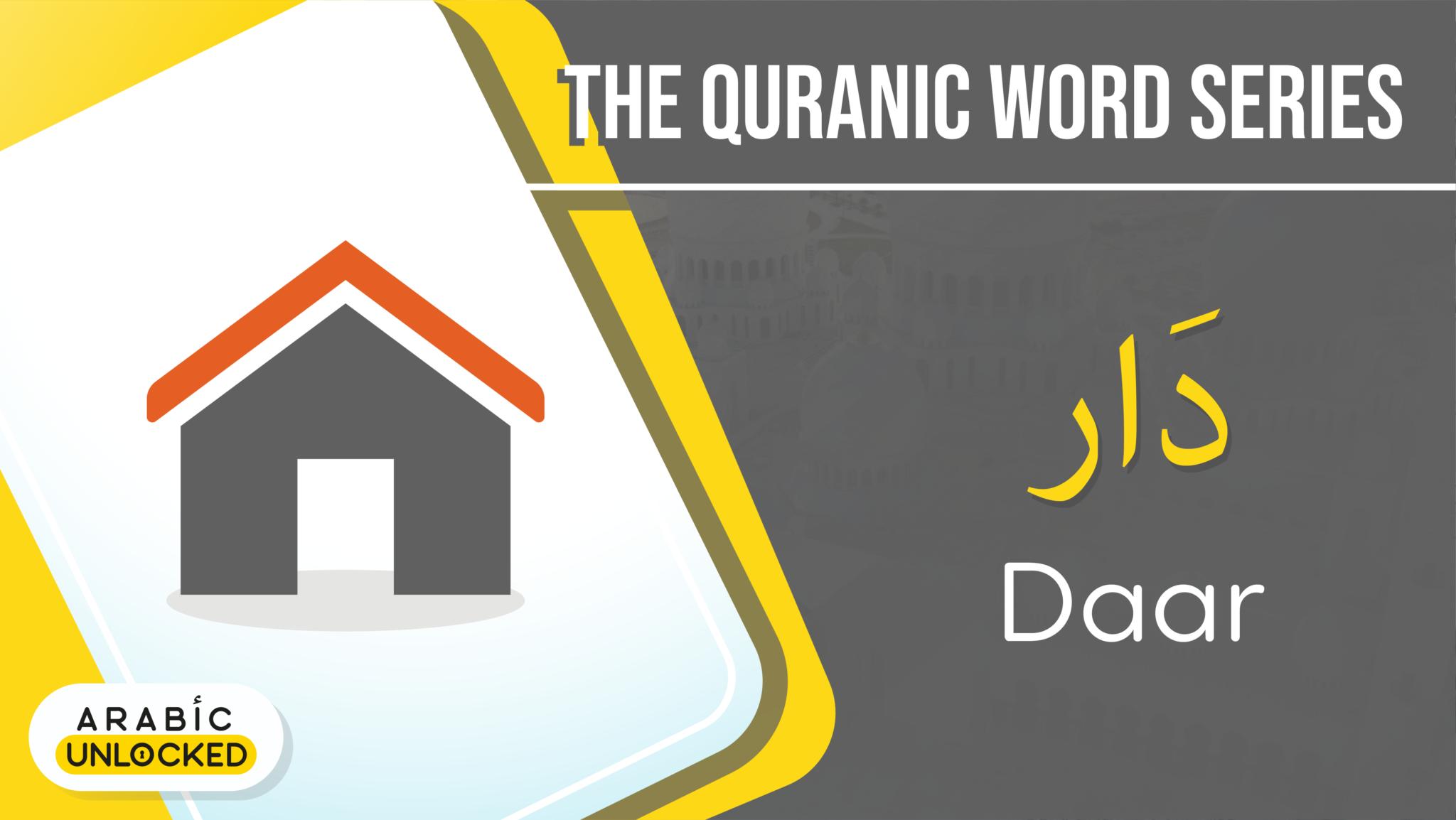 The Quranic Word Series: Daar
