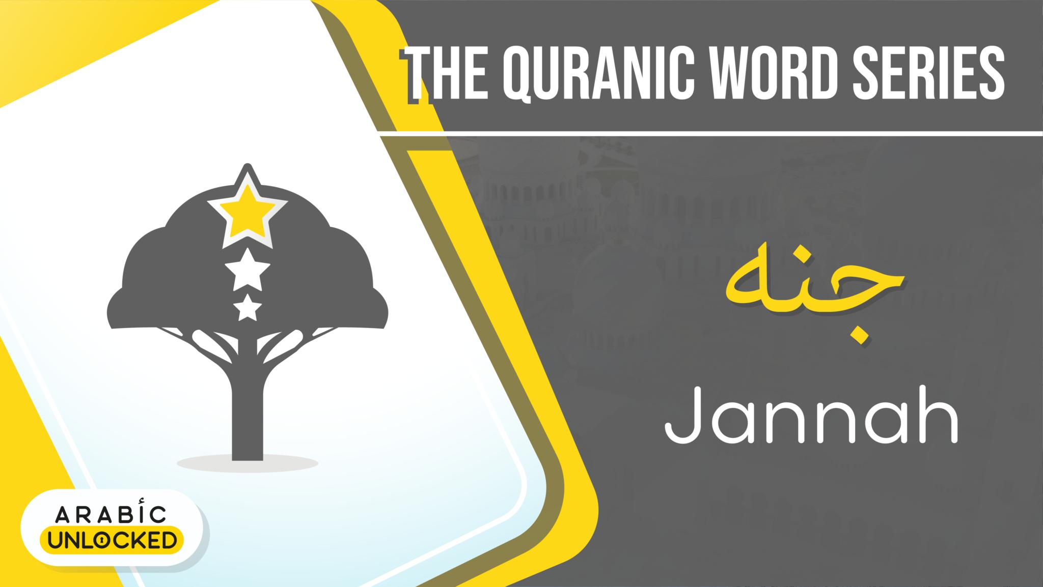 The Quranic Word Series: Jannah