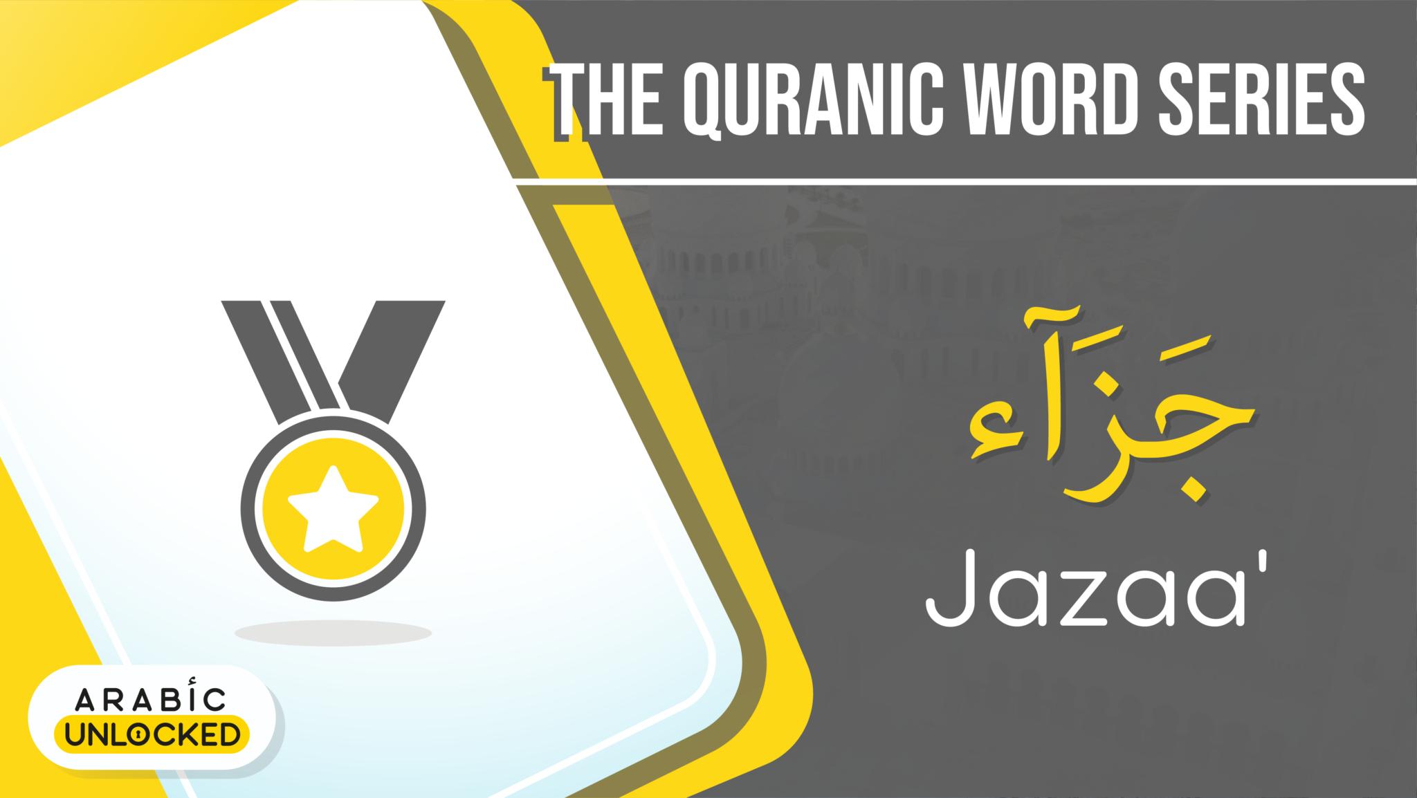 The Quranic Word Series: Jazaa'