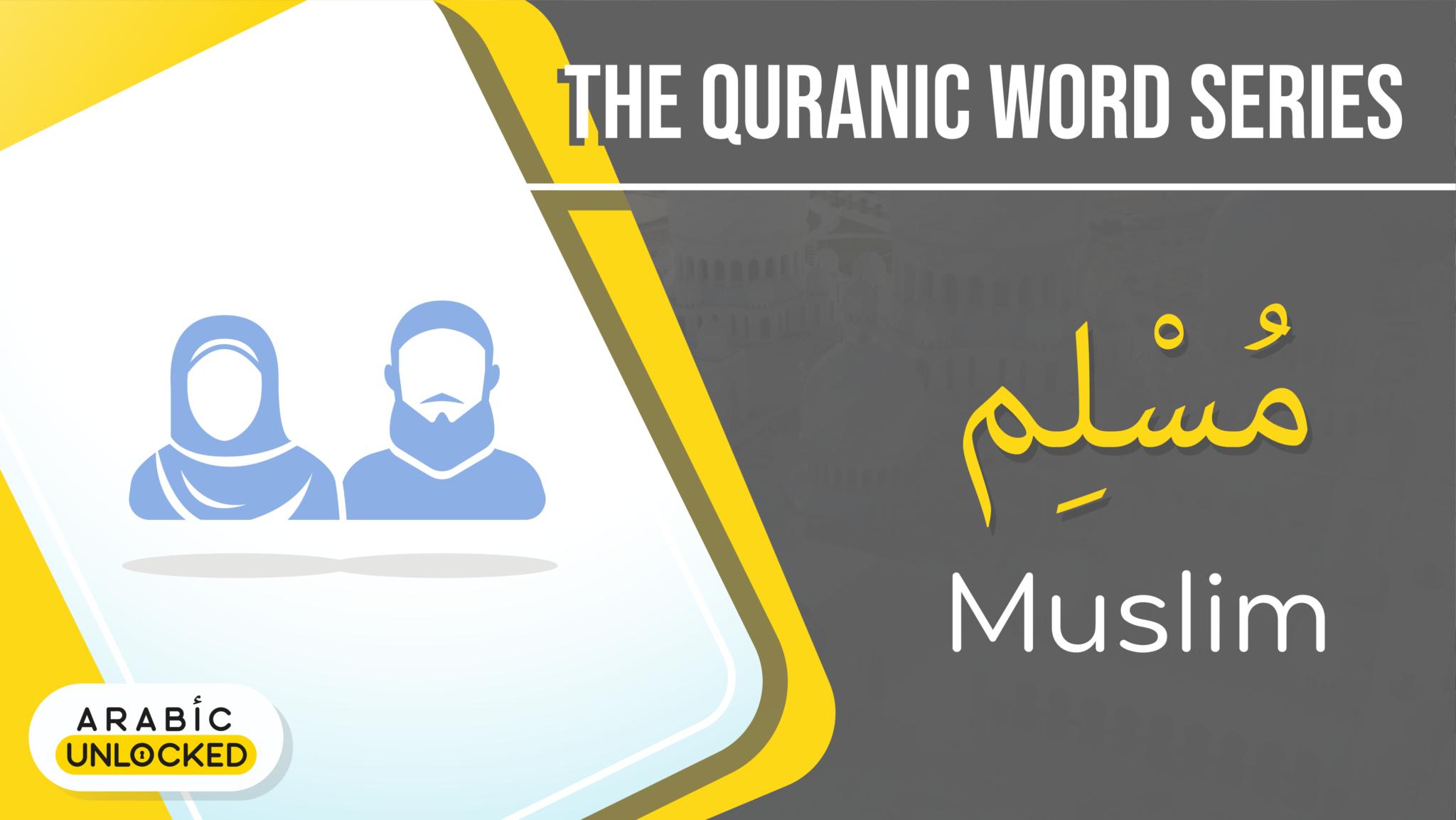 The Quranic Words Series: Muslim